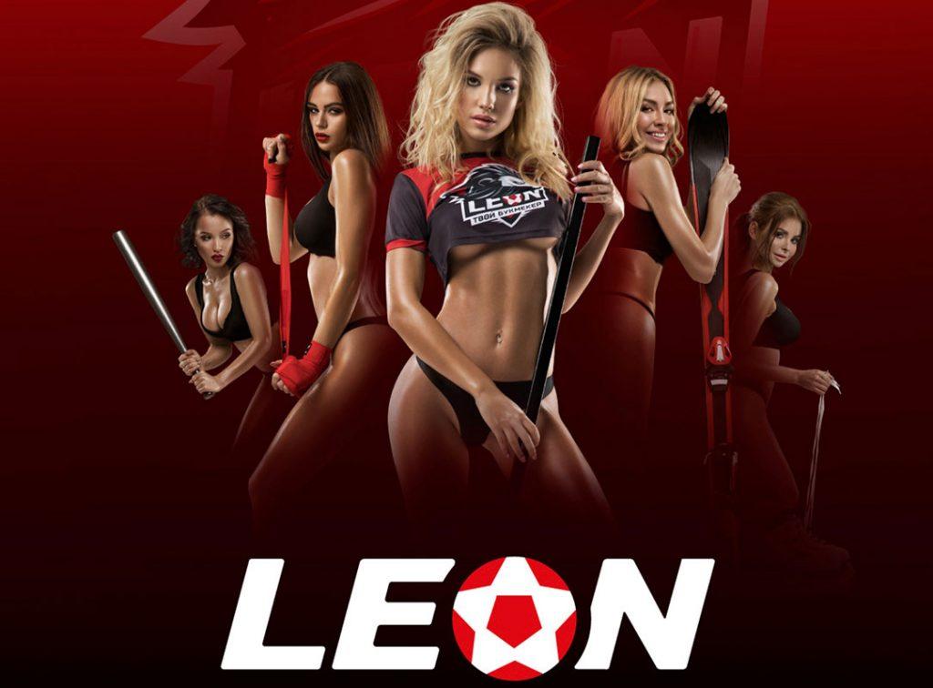 Бонусное предложение от БК «Леон»