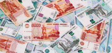 Клиент БК «Фонбет» выиграл более трёх миллионов, поставив 14400 рублей
