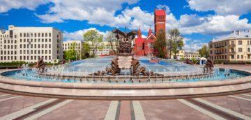 В Беларусии определён гарантийный фонд для букмекерских компаний